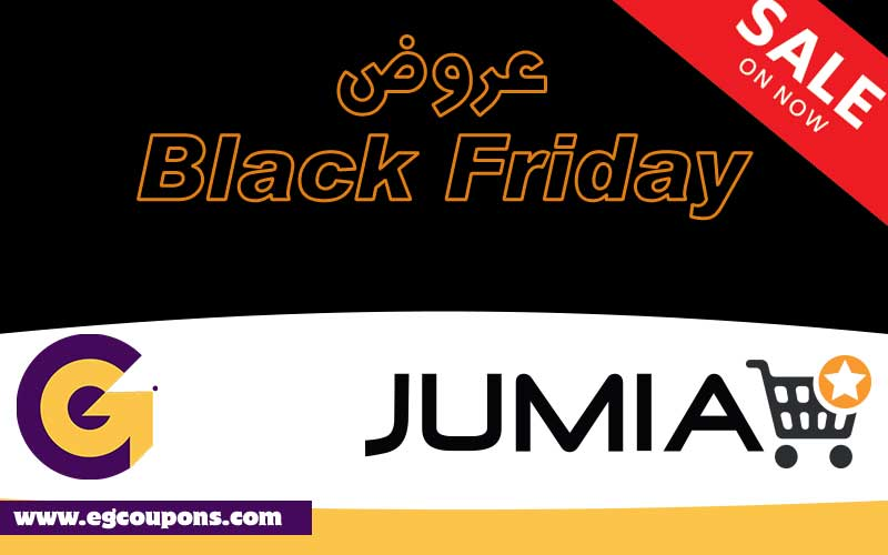 a69e0c2c1 عروض جوميا مصر - jumia فى